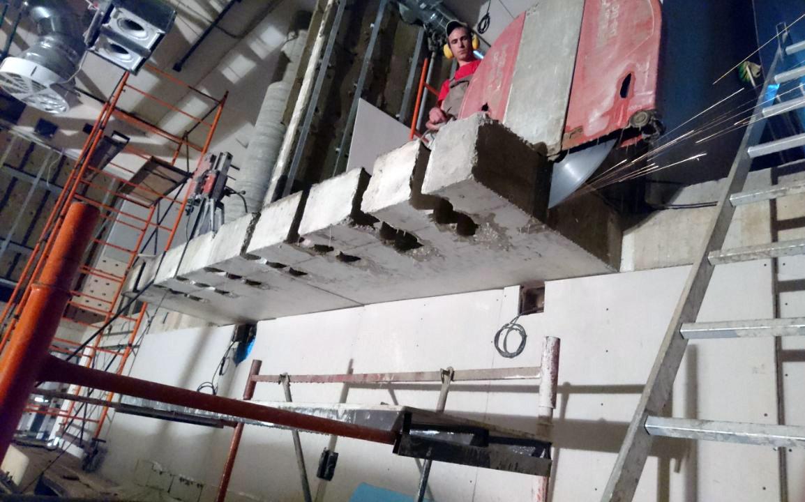 Утряска бетона казань купить бетон